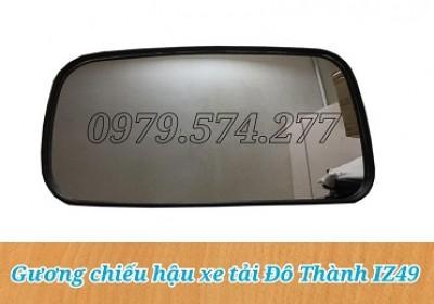 Gương Chiếu Hậu Xe Tải IZ49 Giá Tốt - Phụ Tùng Đô Thành