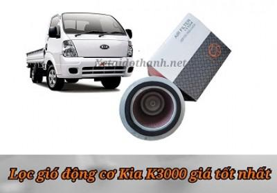 Lọc gió động cơ Kia K3000 - Phụ Tùng xe tải chất lượng cao