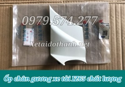 Ốp Chân Gương Xe Tải IZ65 Giá Tốt - Phụ Tùng Đô Thành