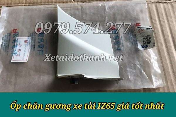 Ốp Chân Gương Xe Tải IZ65 Giá Tốt - Phụ Tùng Đô Thành 1