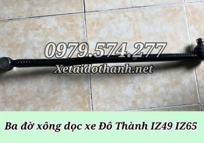 Thanh Ba Dọc Xe Tải IZ49 IZ65 Giá Tốt - Phụ Tùng Đô Thành