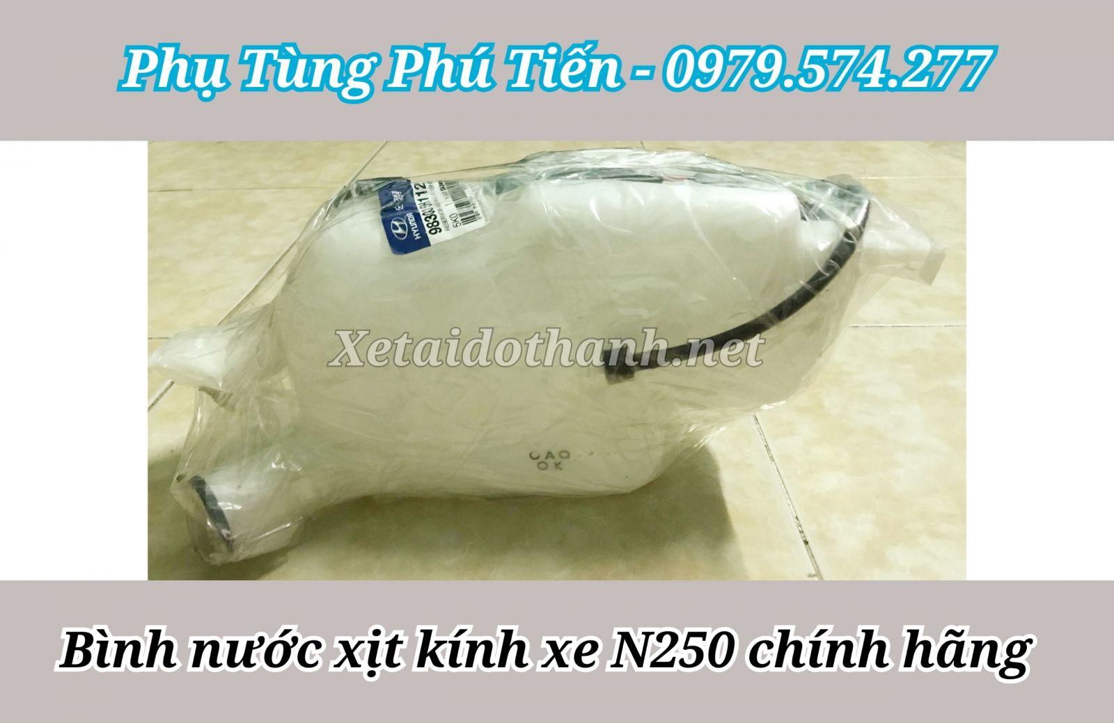 BINH NUOC N250