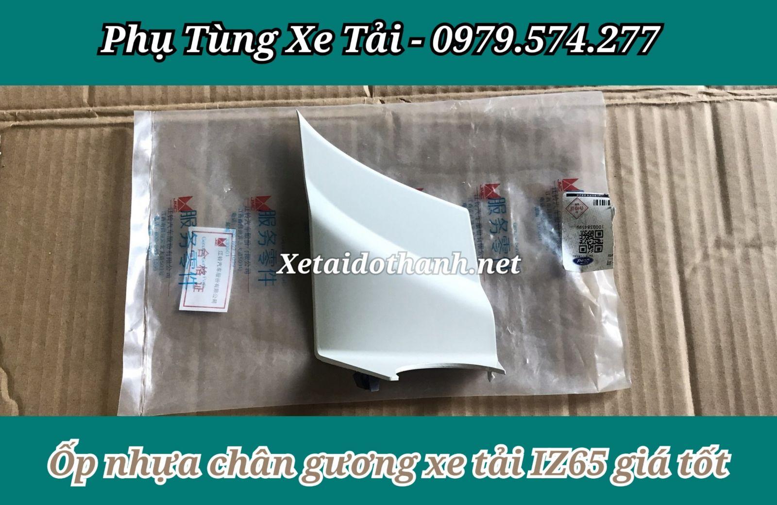 OP NHUA CHAN GUONG XE IZ65