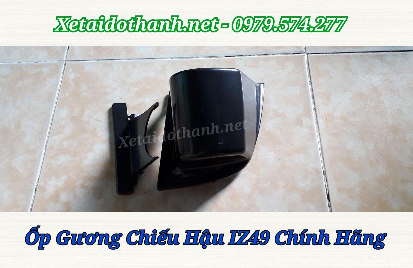 Ốp gương chiếu hậu xe tải IZ49 - Phụ tùng chất lượng