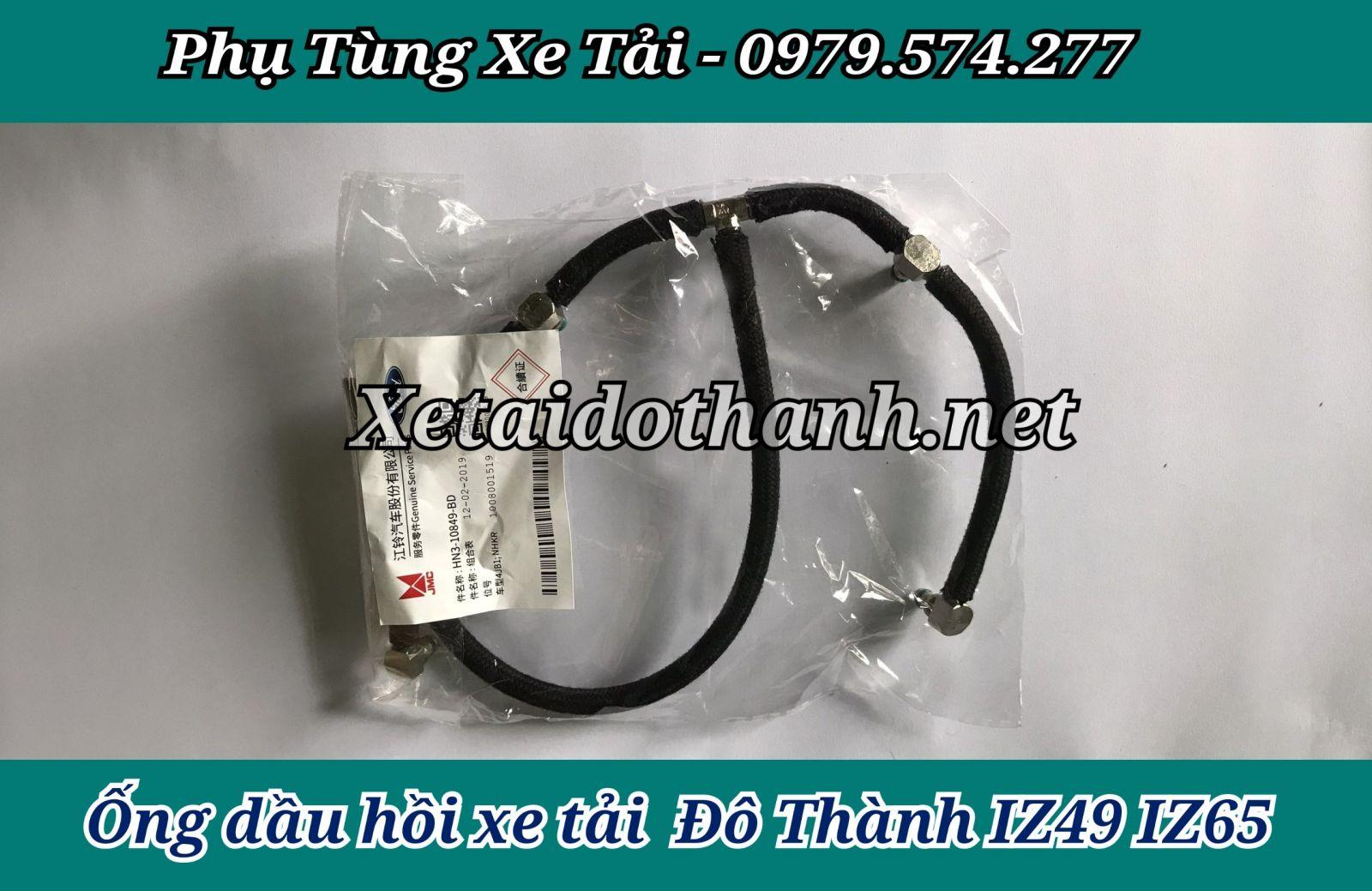 ONG DAU HOI XE IZ49