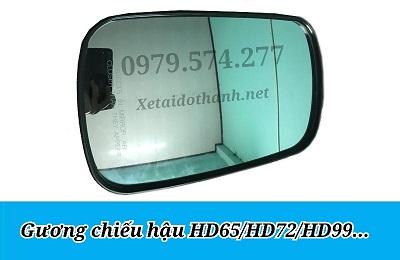 Phụ Tùng Hyundai: Gương Chiếu Hậu HD65 HD72 HD99 Mighty