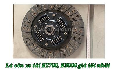 Lá côn xe tải Kia K2700, K3000, Hyundai 1,25 tấn - Phụ tùng xe tải giá tốt